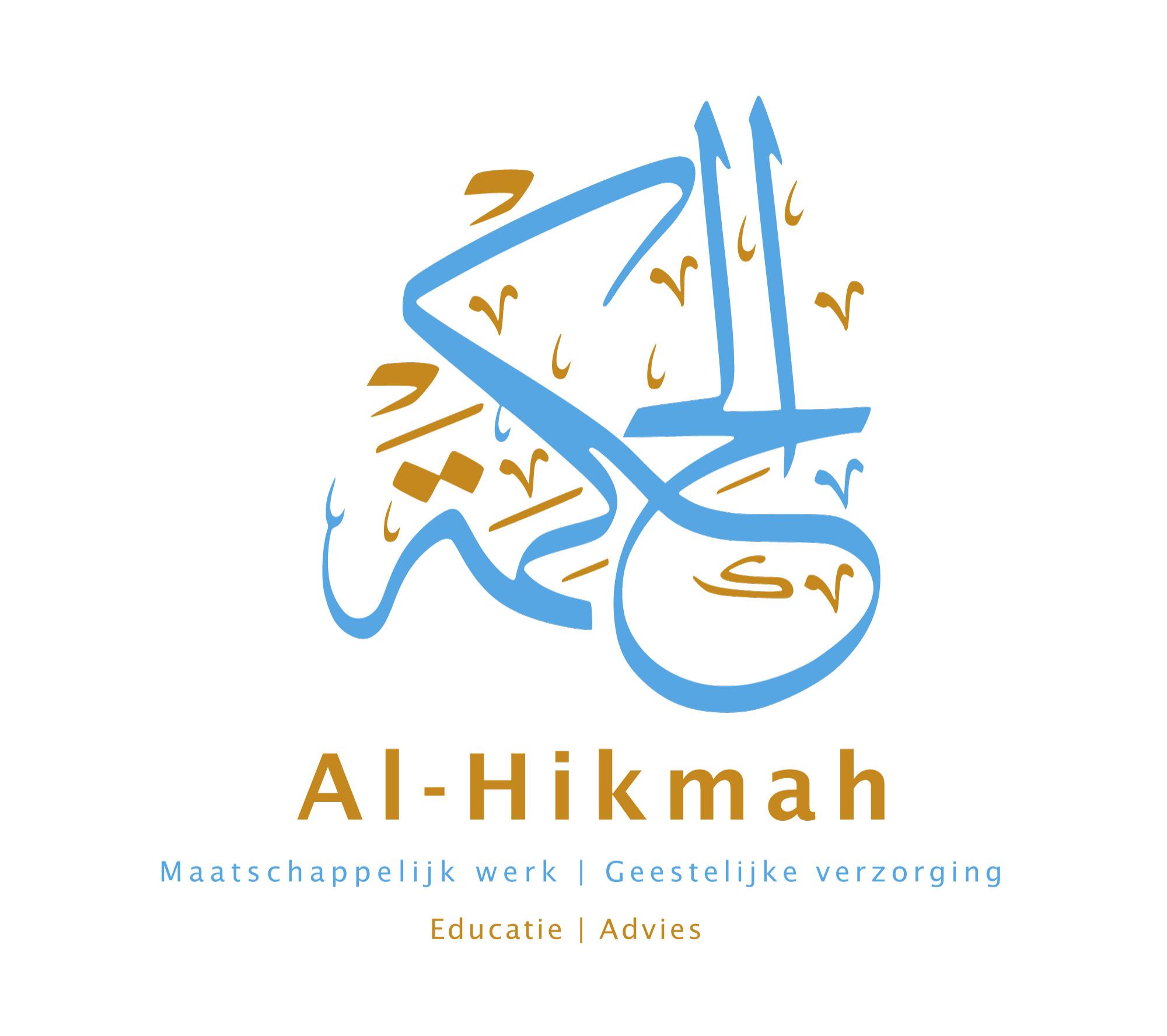 Al-Hikmah